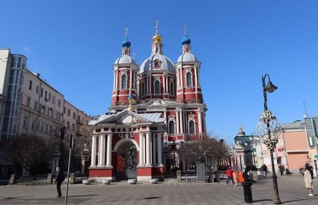 Московская православная церковь, названная в честь папы Римского