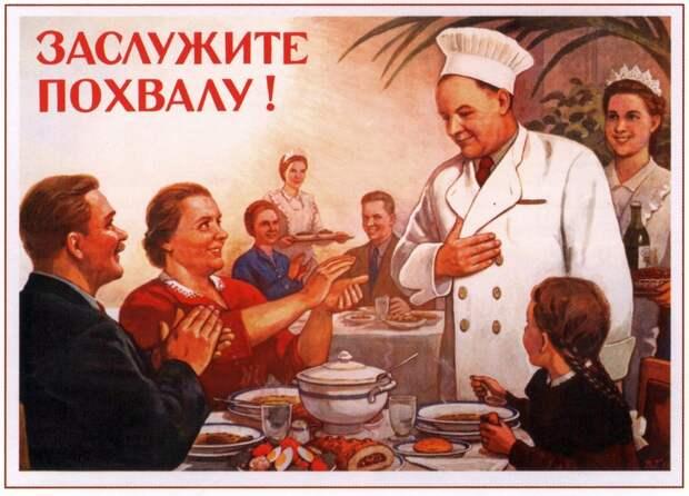 Плакат ресторан.jpg