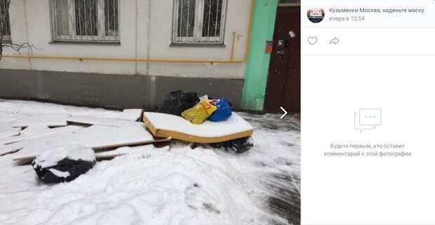 Домашний хлам возле подъезда на Волгоградском проспекте убрали
