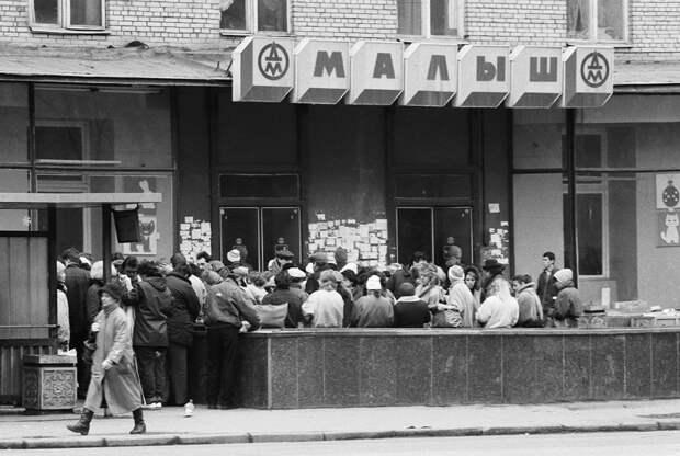 Чем была плоха жизнь в СССР