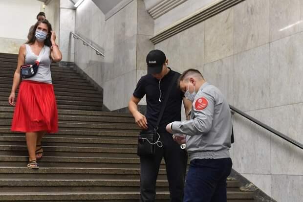"""Снова преступление в маске: """"привычный"""" атрибут перестает быть безобидным?"""