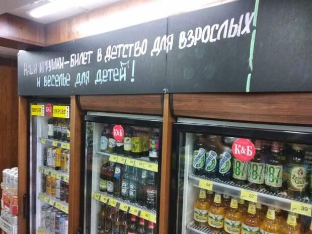 Из России приколы
