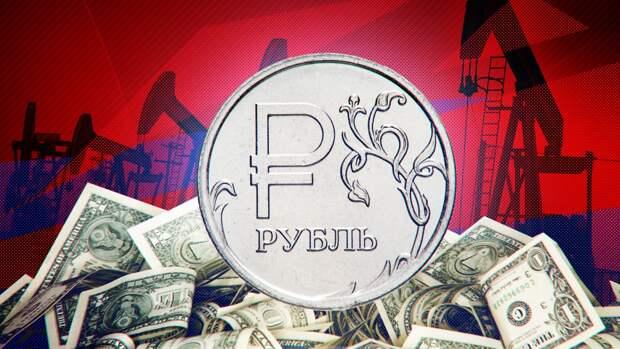 Аналитик Гойхман представил негативный сценарий для курса рубля
