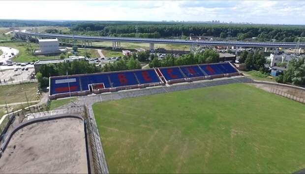 Проект реконструкции стадиона «Весна» подготовят в апреле 2019 года