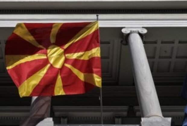 Bloomberg: Северная Македония высылает дипломата РФ