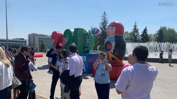 В Башкирии дали обратный отсчет до начала VI Всемирной фольклориады CIOFF