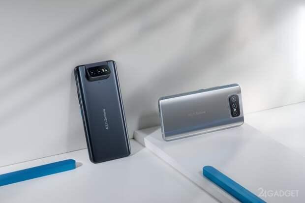 Смартфон ASUS Zenfone 8 Flip с поворотной камерой и чипом Snapdragon 888