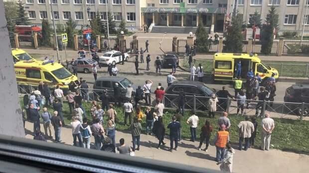 СМИ: установлена личность одного из стрелков в казанской школе