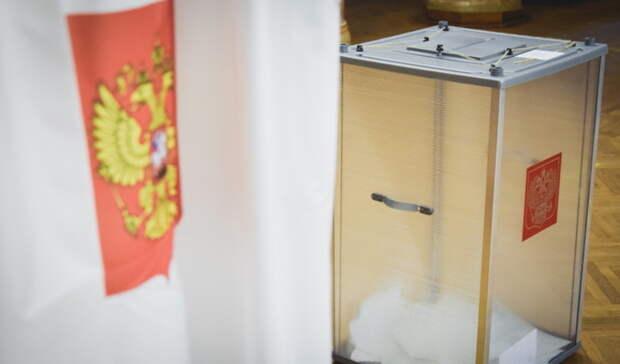 В Оренбуржье вслед за Денисом Паслером голосуют министры и вице-губернаторы