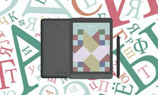 ONYX BOOX Nova 3 Color – первый ридер с увеличенным цветным экраном и поддержкой стилуса