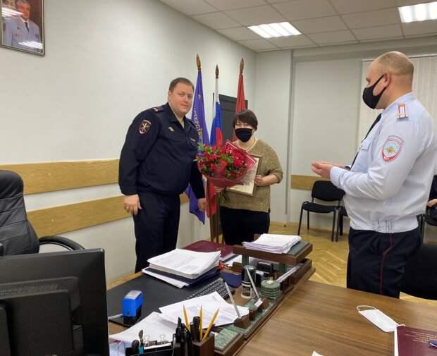 Сотрудники банка помогли полицейским из Хорошевки предотвратить кражу