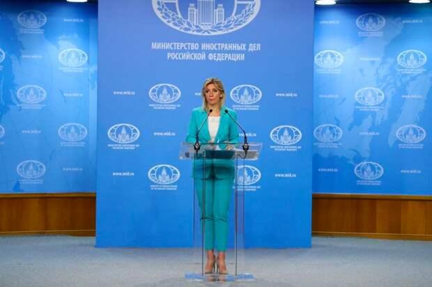 Захарова раскритиковала ЕС за эксперименты на детях