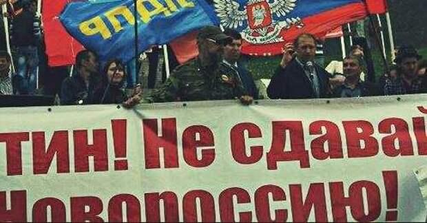 Украинский генерал: Хотят оттяпать ещё 6 областей - проект «Новороссия» не закончился