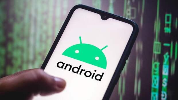 Эксперт назвал опасную функцию Android