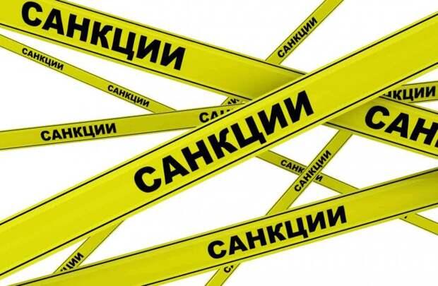 Александр Росляков. Не западные санкции гробят нашу экономику – а свое жулье!