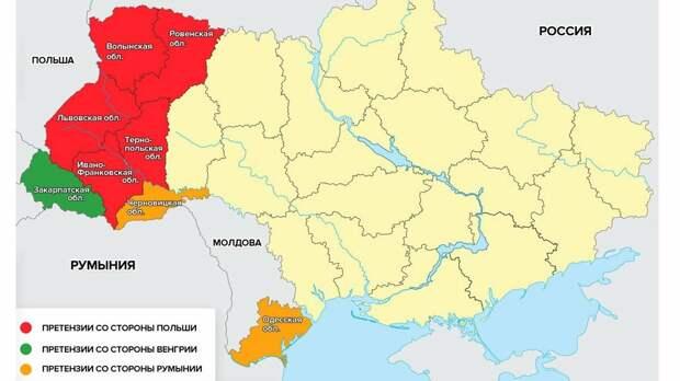 Западные области получены благодаря СССР.  Союз исчез, а Польша с территориальными претензиями осталась.