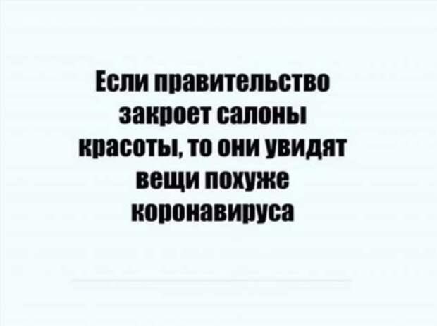 Прикольные вывески. Подборка chert-poberi-vv-chert-poberi-vv-07561017092020-3 картинка chert-poberi-vv-07561017092020-3