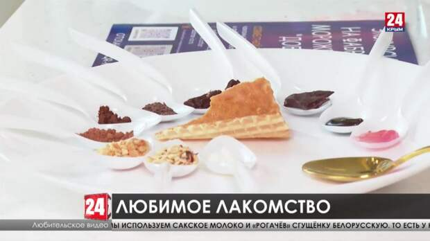 Супруга Главы Крыма поделилась рецептом любимого лакомства Сергея Аксёнова