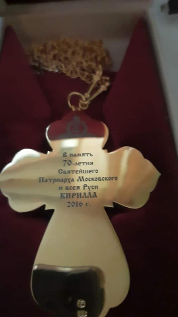 """""""Вручили """"уцененку"""": Кураев рассказал, как патриарх Кирилл наградил священников юбилейными крестами 5-летней давности"""