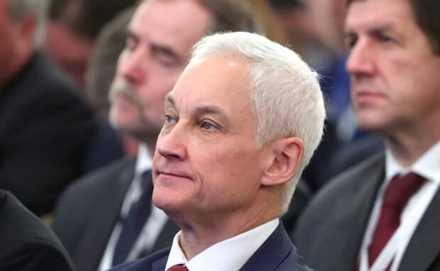 Белоусов: ВВП России упадет на 4% по итогам 2020 года