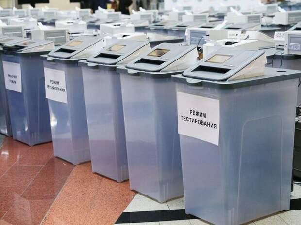 Почти миллион россиян уже поучаствовали в тестировании электронного голосования