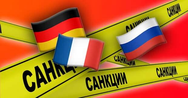 Россия ввела санкции против Германии и Франции из-за отравления Навального