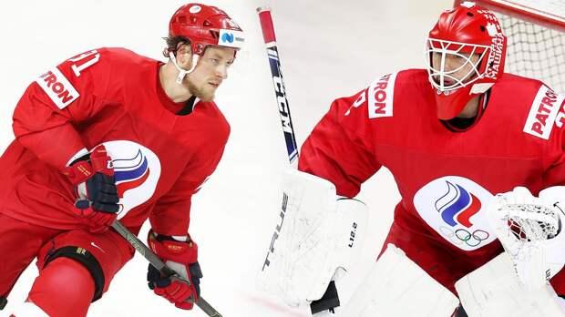 Тарасенко и Бобровский проиграли Канаде, но все равно будут на Олимпиаде. Кто еще из этой сборной поедет в Пекин?