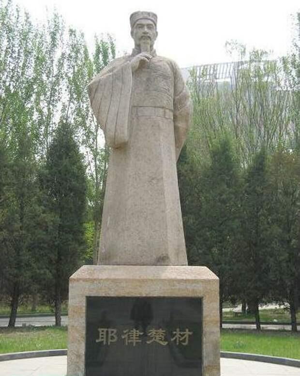 Надгробная надпись на могиле канцлера Монгольской империи Елюй Чуцая (1261-1264)