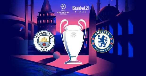 «Астон Вилла» предложила УЕФА провести финал Лиги чемпионов на своем стадионе