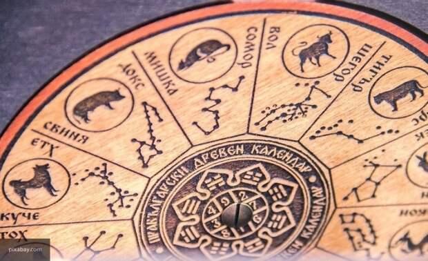 Астрологи назвали знаки зодиака с черствым характером