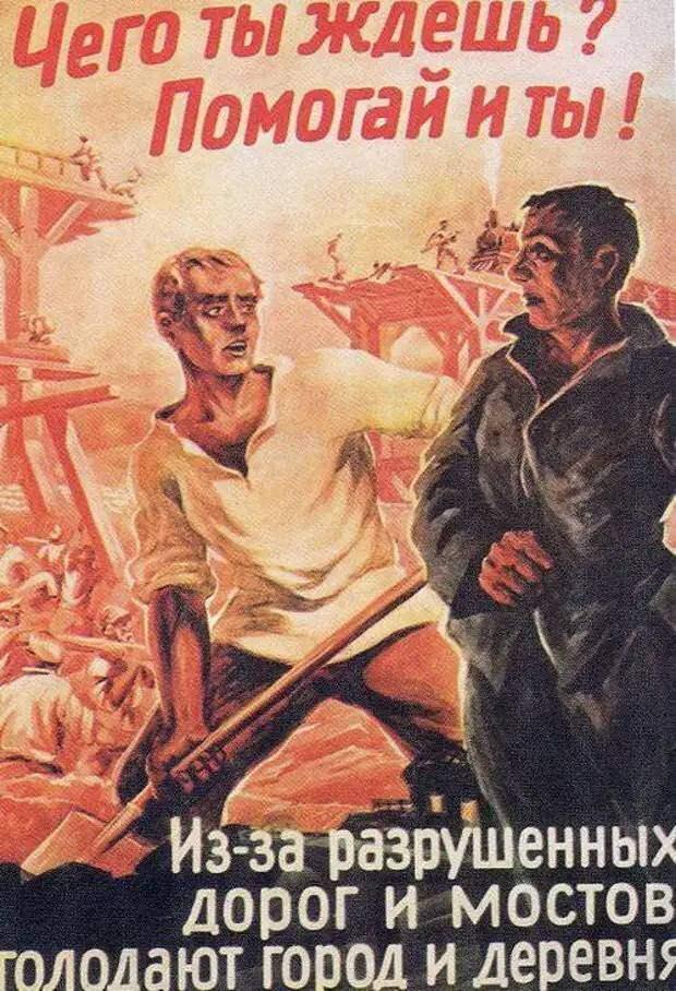 Предательство 1941: приказ не оборонять госграницу