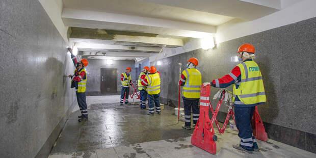 14 подземных переходов отремонтируют до конца года