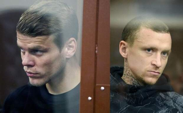 Суд вынес приговор футболистам Александру Кокорину и Павлу Мамаеву