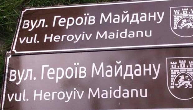 Майдан в Варшаве: Евросоюз ставит «автономную» Польшу в стойло