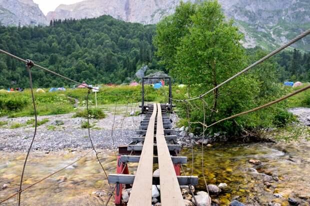 Река Белая на приюте Фишт
