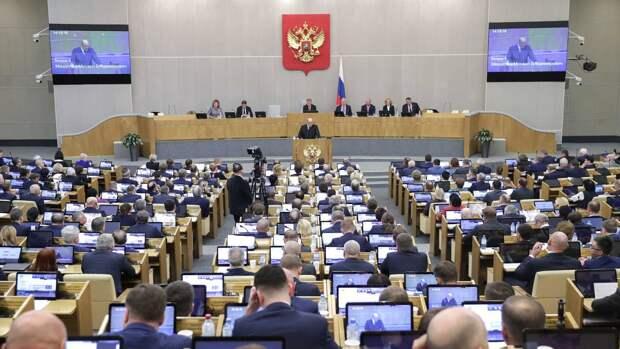 В Госдуме одобрили проект, запрещающий причастным к экстремизму участвовать в выборах