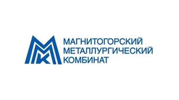 ММК планирует вернуться в индекс MSCI