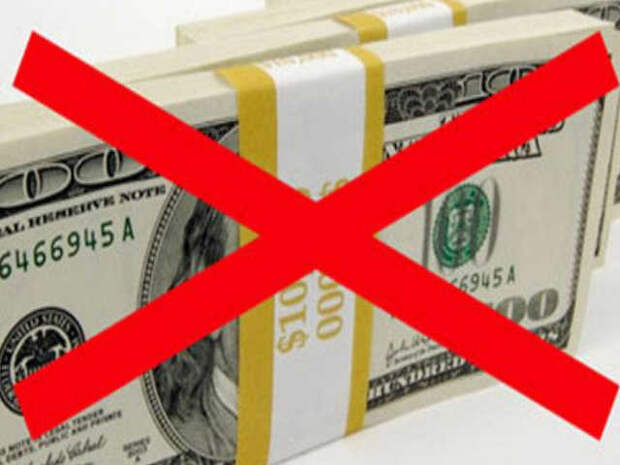 Дедолларизация в России ускоряется. Госкомпаниям будет предложено отказаться от доллара в пользу других валют