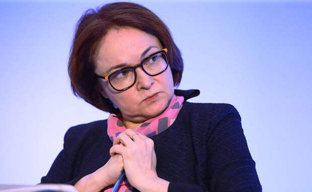 Размышления по итогам заседания Банка России, чего ожидать от курса доллара?
