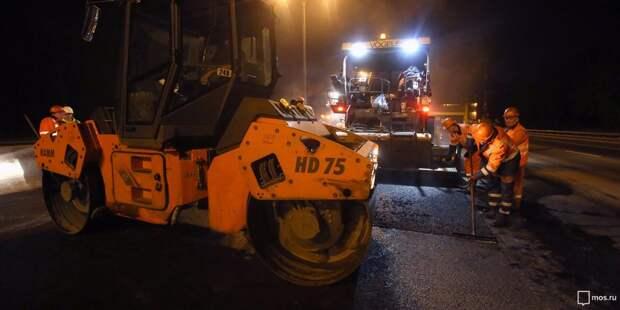 Асфальт на Новокуркинском шоссе меняют по вечерам — управа