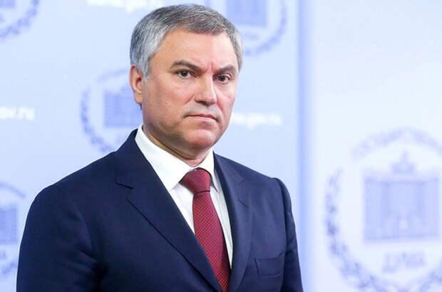 Спикер Госдумы не исключил новых санкций против России