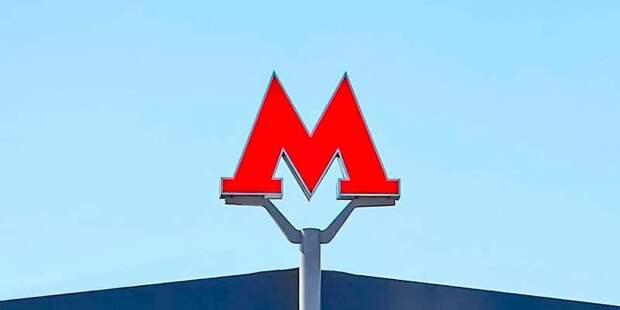 Участок метро «Дубровка» – «Волжская» откроют 14 мая