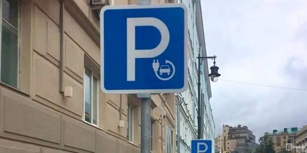 Платные парковки в СЗАО будут работать бесплатно 12 и 14 июня
