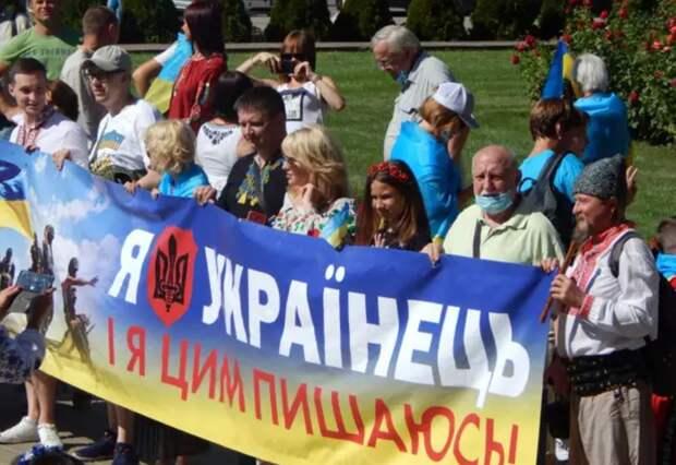 Украина за тридцать лет своей независимости