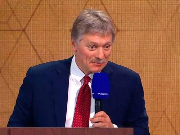 В Кремле заявили, что не следили за отъездом на Украину Дмитрия Гудкова
