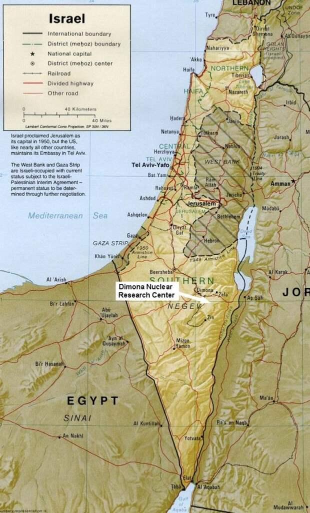 """Удар по израильскому ядерному центру """"Димона"""""""