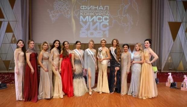 Оксана Федорова о конкурсе красоты ФСИН