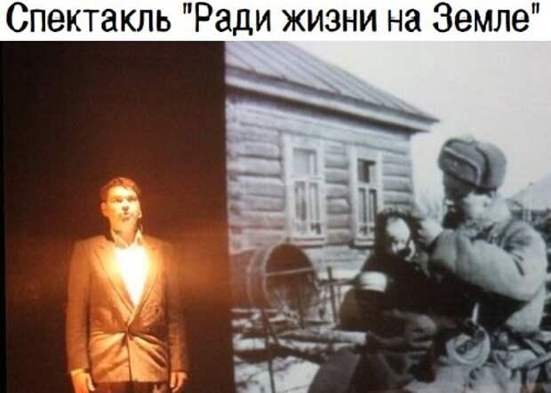 В Камерном театре на Бажова пройдет бесплатный спектакль «Ради жизни на Земле»
