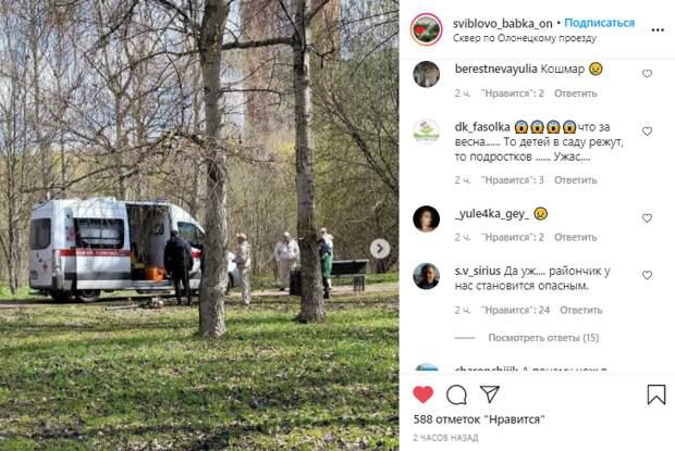 В сквере по Олонецкому проезду обнаружили тело подростка с ножевым ранением