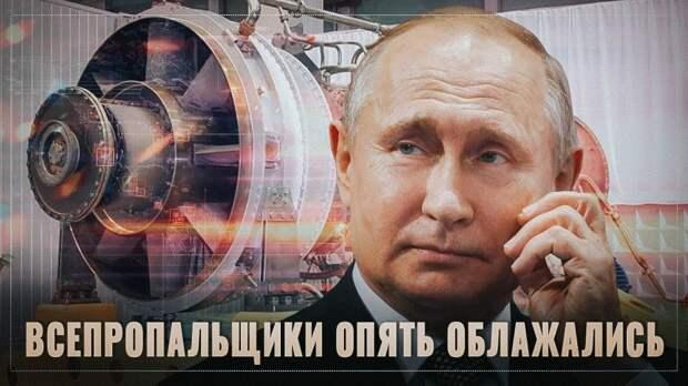 Всепропальщики опять обка**лись. Россия запустила производство высокотехнологичной продукции